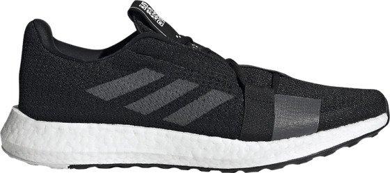 Adidas Senseboost Go Juoksukengät